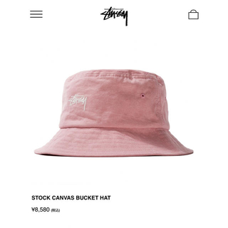 STUSSY - STOCK CANVAS BUCKET HAT