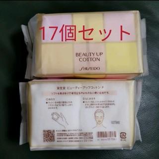 シセイドウ(SHISEIDO (資生堂))の新品未使用未開封 資生堂ビューティーアップコットン 26枚入り(コットン)