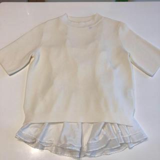 ラグナムーン(LagunaMoon)のラグナムーン キャミ付きトップス(カットソー(半袖/袖なし))