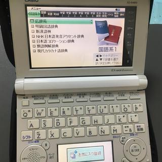 カシオ(CASIO)のCASIO 電子辞書 ケース&タッチペン付き 美品(その他)