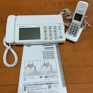 パナソニック(Panasonic)のパナソニック 電話機 FAX kx-pd703-w 美品(電話台/ファックス台)