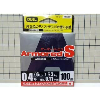 ■デュエル アーマードS 0.4号 100m  イエロー(釣り糸/ライン)