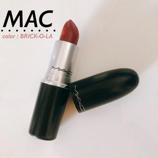 マック(MAC)の【MAC】リップ(口紅)