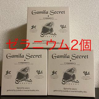 ガミラシークレット(Gamila secret)のガミラシークレット ゼラニウム 2個セット(ボディソープ/石鹸)