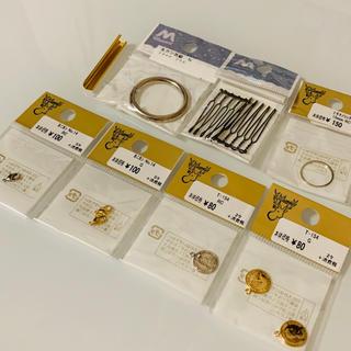 キワセイサクジョ(貴和製作所)の貴和製作所 ユザワヤ 素材パーツ 8点 ¥707相当分(各種パーツ)
