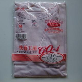 グンゼ(GUNZE)のグンゼ 快適工房 gQ-1 V型三分袖スリーマー 半袖インナーシャツ 下着(アンダーシャツ/防寒インナー)