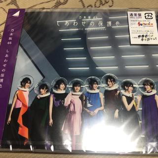 ノギザカフォーティーシックス(乃木坂46)の乃木坂46CD  しあわせの保護色 (その他)