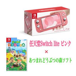 ニンテンドースイッチ(Nintendo Switch)のあちゃん様4/10までお取り置き(携帯用ゲーム機本体)