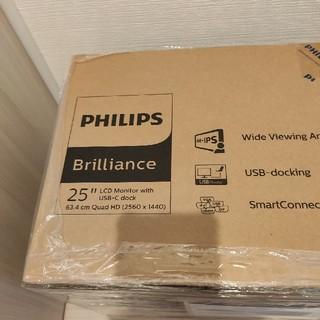 PHILIPS - 月末特価!!新品★PHILIPS 25型WQHD 液晶 258B6QUEB