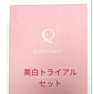 サンスター(SUNSTAR)のエクイタンス EQUITANCE美白三点体験セット(サンプル/トライアルキット)
