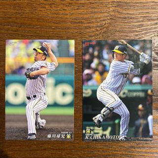 ハンシンタイガース(阪神タイガース)のプロ野球チップス カード(スポーツ選手)