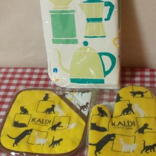 カルディ(KALDI)の必見❤️早い者勝ち❤️おまけ付き❤️即購入専用OK❤️カルディキッチンセット(収納/キッチン雑貨)