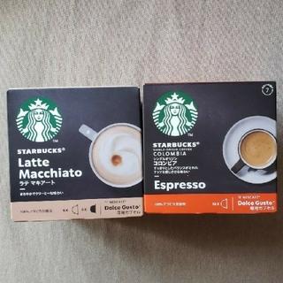 ネスレ(Nestle)のネスカフェ ドルチェグスト スターバックス エスプレッソ、ラテマキアート(コーヒー)
