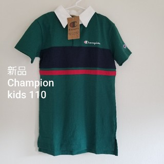 Champion - 新品未使用❁Champion ポロシャツ風ワンピース kids110