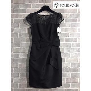 Pour Vous 新品タグ付き ワンピース ドレス(ミディアムドレス)