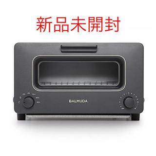 バルミューダ(BALMUDA)の【新品未開封】バルミューダトースター グレー(調理機器)