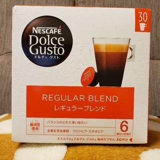 ネスレ(Nestle)のネスカフェドルチェグスト レギュラーブレンド(コーヒー)