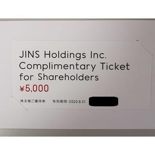 ジンズ(JINS)のJINS ジンズ 株主優待 5000円分(ショッピング)