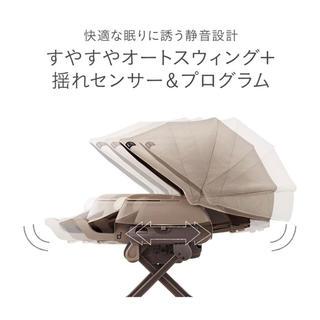 combi - 【新品未使用】combi 電動ハイローチェア