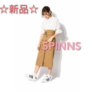 スピンズ(SPINNS)のSPINNS トレンチロングスカート(ロングスカート)