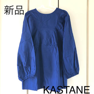 Kastane - 新品☆カスタネ コットンチュニックブラウス