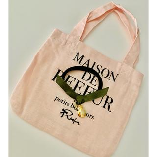 メゾンドリーファー(Maison de Reefur)のショッパー & アクセサリー(ヘアゴム/シュシュ)