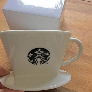 スターバックスコーヒー(Starbucks Coffee)のスターバックス ドリッパー(調理道具/製菓道具)