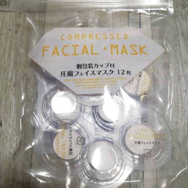 ガーゼマスク作り方立体あさイチ,個包装カップ付 圧縮フェイスマスクの通販