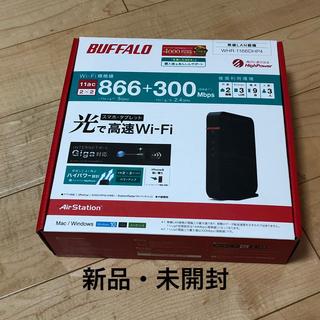 バッファロー(Buffalo)の匿名配送 新品 未開封 バッファロー 無線LAN wifiルーター(その他)