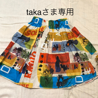 コドモビームス(こども ビームス)の【専用】WOLF&RITA/ウルフアンドリタ スカート 新品 2T(スカート)