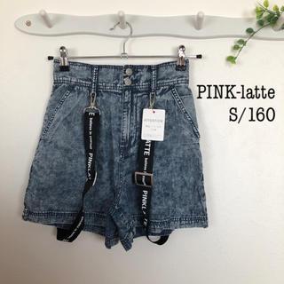 PINK-latte - PINK-latte・ピンク ラテ  ロゴサス付 ショーパン S/160