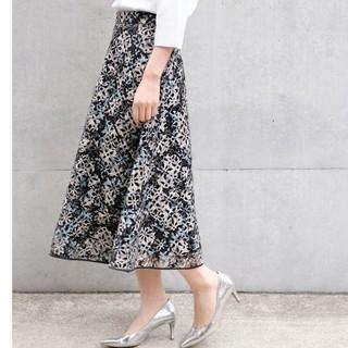 ストロベリーフィールズ(STRAWBERRY-FIELDS)の2020  新作春物  ストロベリーフィールズ   DVフラワーラッシュスカート(ロングスカート)
