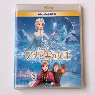 アナと雪の女王 - 美品♡ディズニー/アナと雪の女王  DVD 純正ケース付き【販売終了・廃盤品】