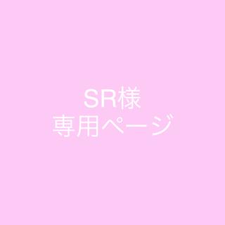 ⑧阿部亮平 フォトセ