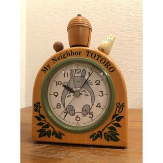 ジブリ(ジブリ)のトトロの目覚まし時計(置時計)