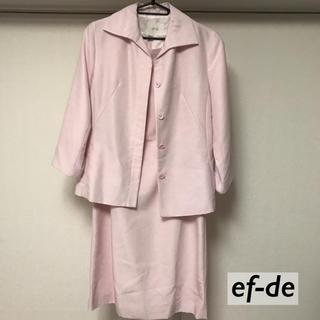 エフデ(ef-de)のef-de ワンピース スーツ ジャケット ピンク 入学式 入園式 ママスーツ(スーツ)