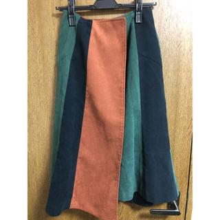 REDYAZEL - レディアゼル カラー スカート