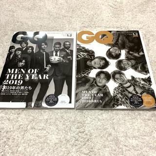 GQ JAPAN増刊 特別表紙版 2020年 01月号(アート/エンタメ/ホビー)