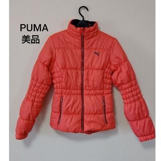プーマ(PUMA)の【美品】PUMA プーマ サーモンピンク色 ダウンジャケット (ダウンジャケット)