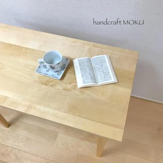 ☥ 白樺のローテーブル(家具)