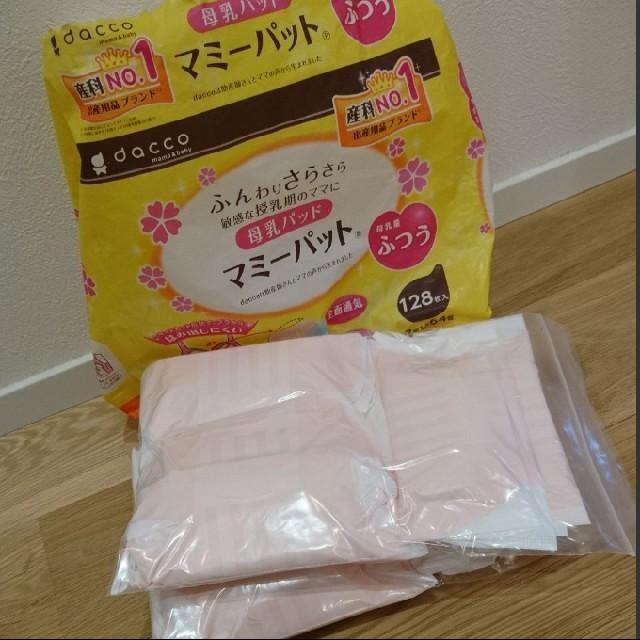 マミーパッド 母乳パット 授乳パッド キッズ/ベビー/マタニティの洗浄/衛生用品(母乳パッド)の商品写真