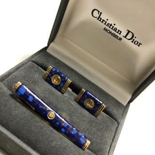 Christian Dior - クリスチャンディオール ネクタイピン カフリンクス