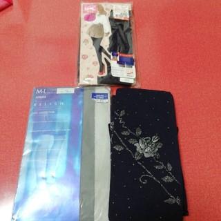 アツギ(Atsugi)のタイツセット 黒紫色タイツ シルバーグレーラメストッキング 紺色バラ柄タイツ(タイツ/ストッキング)