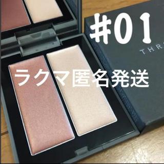 THREE - ★THREE 【新品未使用】スリー シマリンググローデュオ 01 新品未使用