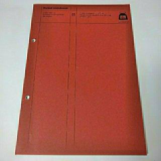 アーテミス(ARTEMIS)のA5ー2穴 ルールドノート(ノート/メモ帳/ふせん)