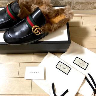 Gucci - GUCCI グッチ 新品未使用 正規品 プリンスタウン ブラック 9 27〜28