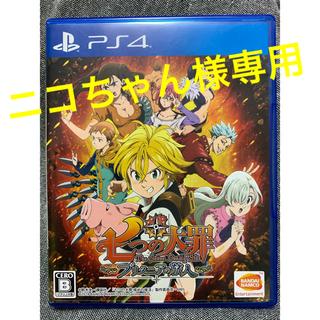 プレイステーション4(PlayStation4)の【専用】七つの大罪 ブリタニアの旅人 PS4(家庭用ゲームソフト)