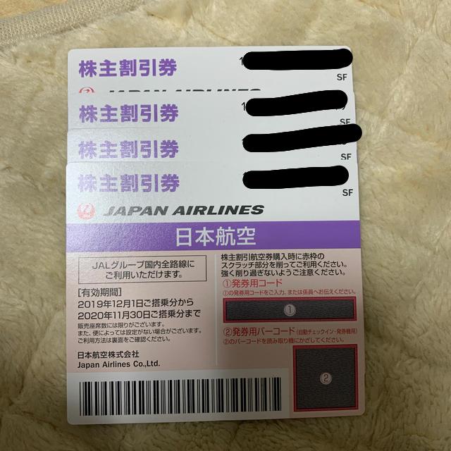 JAL(日本航空)(ジャル(ニホンコウクウ))のJAL 株主優待券 4枚 チケットの優待券/割引券(その他)の商品写真