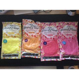 ハンドフルール ゴム手袋 Mサイズ 4双セット(日用品/生活雑貨)