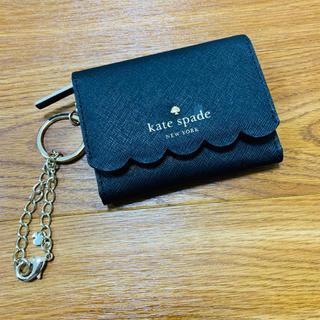 ケイトスペードニューヨーク(kate spade new york)のKate spade♤パスケース チャーム付き♠︎(パスケース/IDカードホルダー)